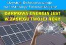 Gmina Ropczyce zakończyła projekt ale nadal możesz uzyskać dofinansowanie na Instalację Odnawialnych Źródeł Energii!