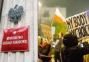 MEN zapowiada konsekwencje dla nauczycieli m.in. za udział w Strajku Kobiet