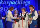 """Srebrny Medal """"Zasłużony Kulturze Gloria Artis"""" otrzymała Kapela Kurasie z Lubziny!"""